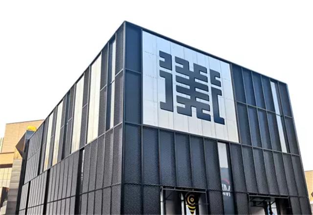 重庆时代美术馆