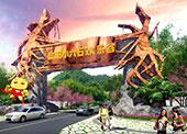 富阳小六石欢乐谷门票预订、营业时间、游玩攻略