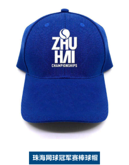 【官方授权】珠海网球冠军赛棒球帽