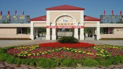 青龙湖公园
