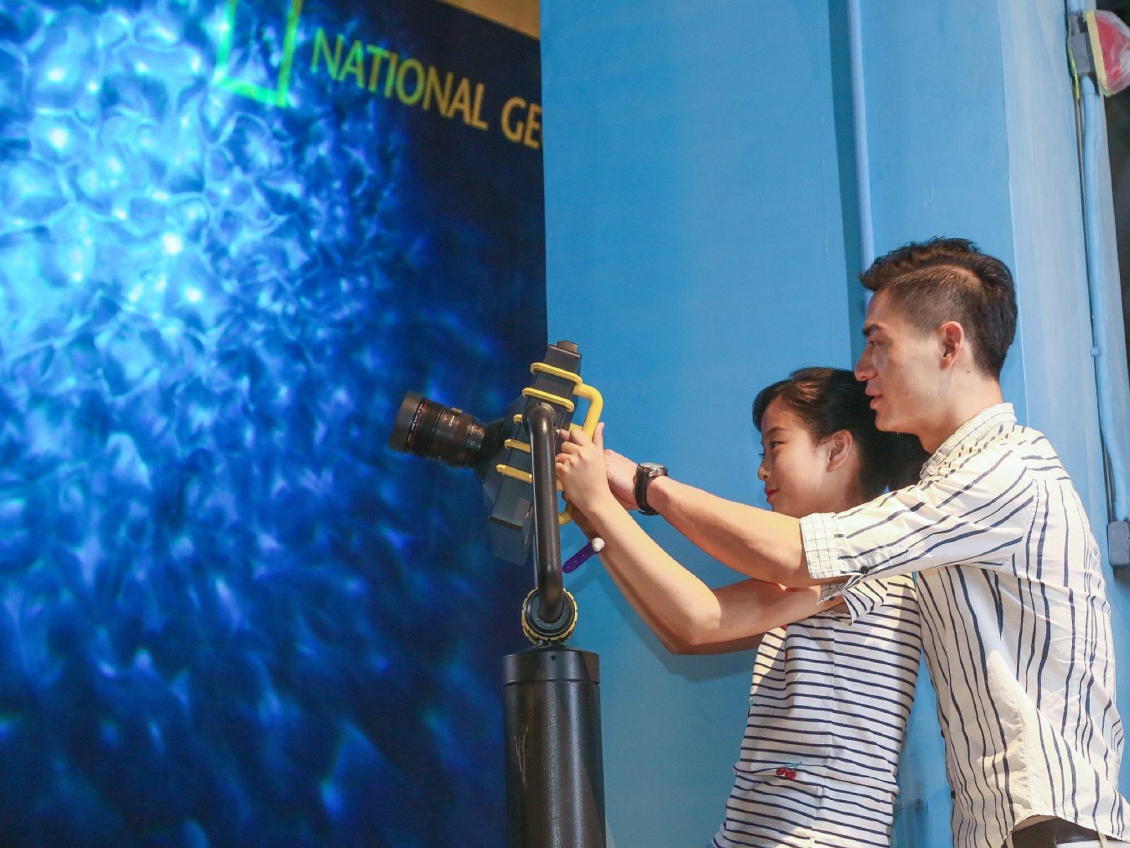 珠海横琴国家地理探险家中心