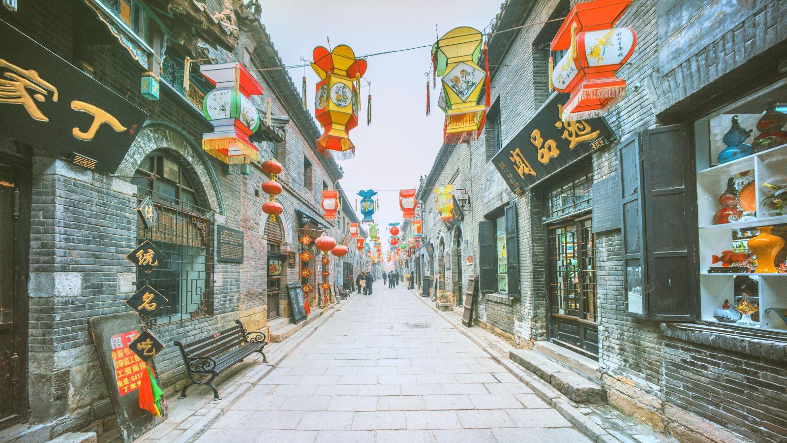 【淄博】周村古商城