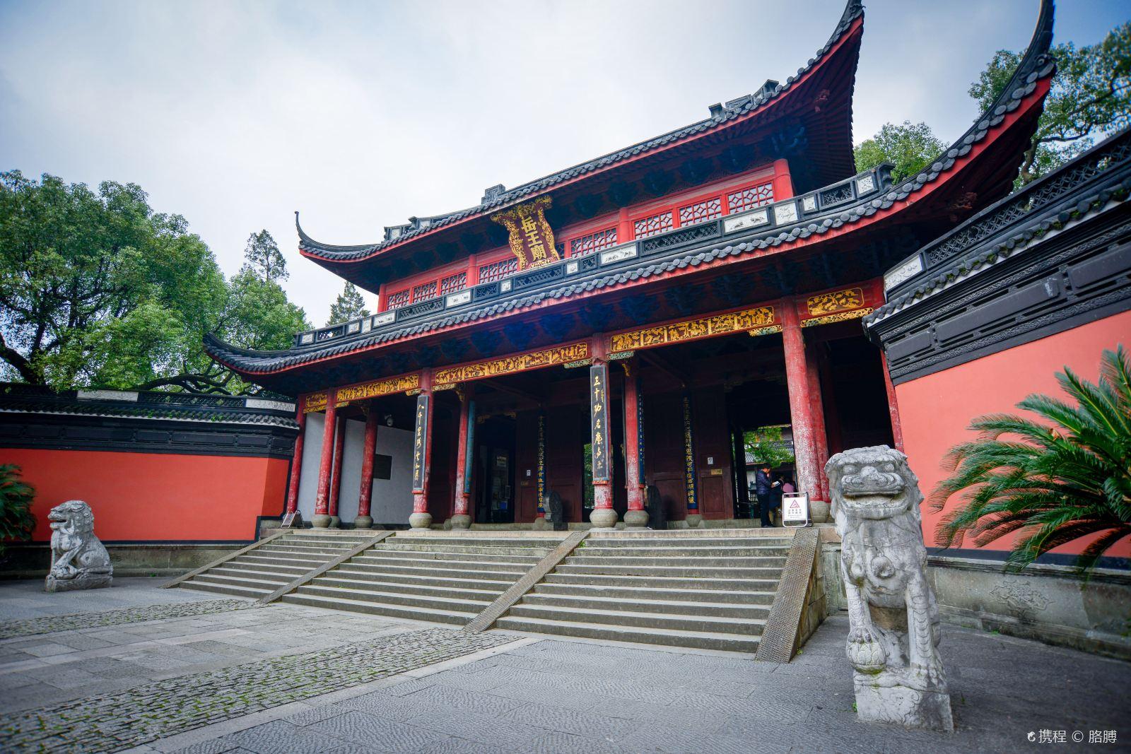 岳王庙景区