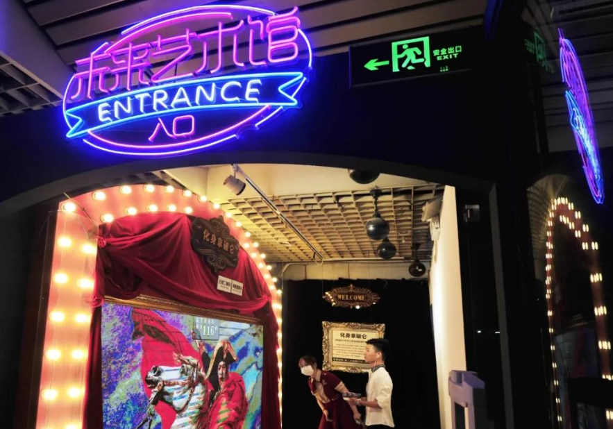 外滩观光隧道未来艺术馆
