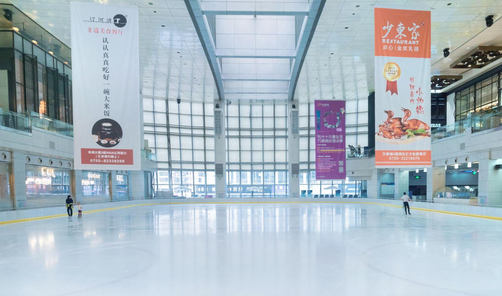 深圳冰纷万象滑冰场
