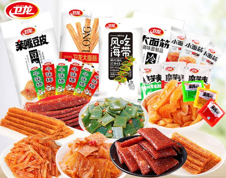卫龙辣条系列-单品多种网红小零食
