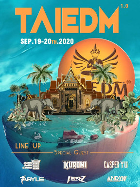海口TAI EDM环球冒险电音节