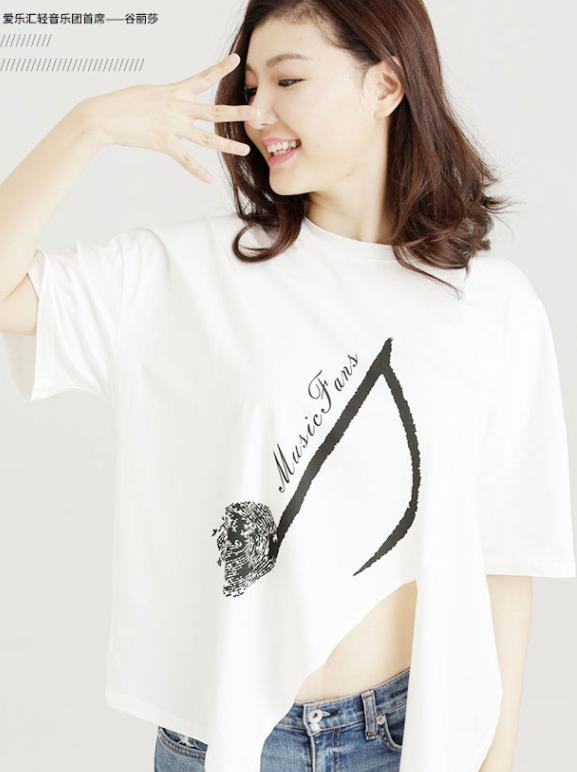 【官方授权】爱乐汇轻音乐团官方周边T恤