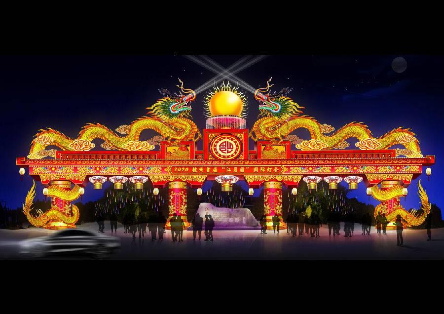 杭州江月园国际灯会