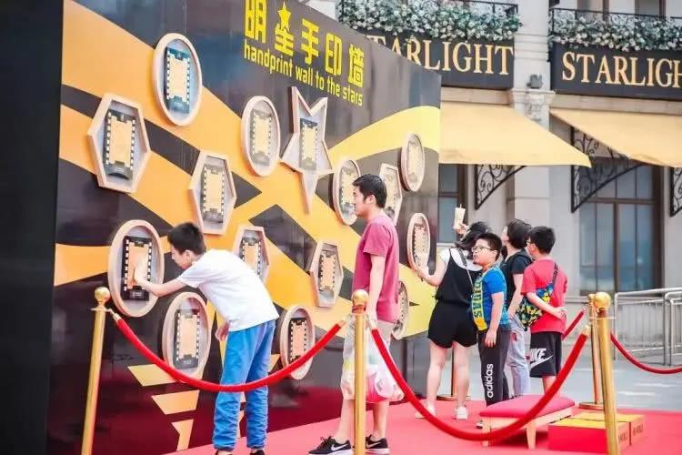 华谊兄弟电影世界门票团购特惠!仅需89元,华谊兄弟电影世界一票嗨玩!