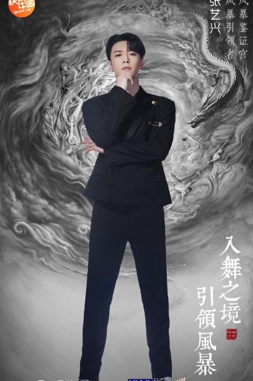 长沙《舞蹈风暴第二季》录制10.29/30