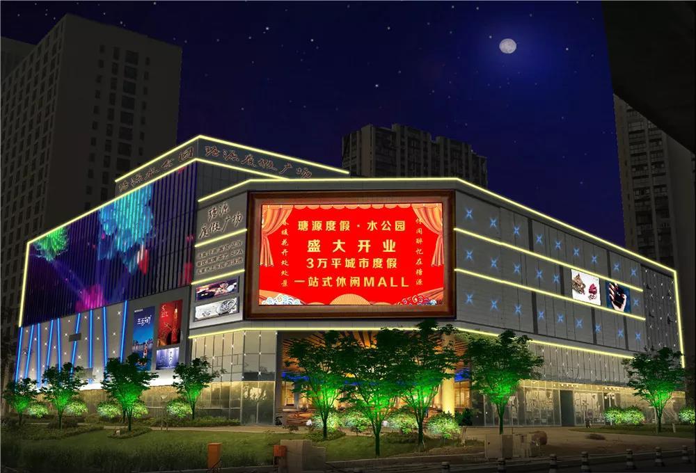 【杭州】瑭源度假酒店•汤泉•水公园