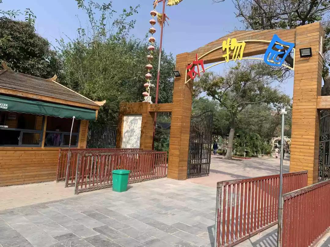 开封汴京公园动物园