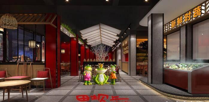 田坝上·吃蛙小分队