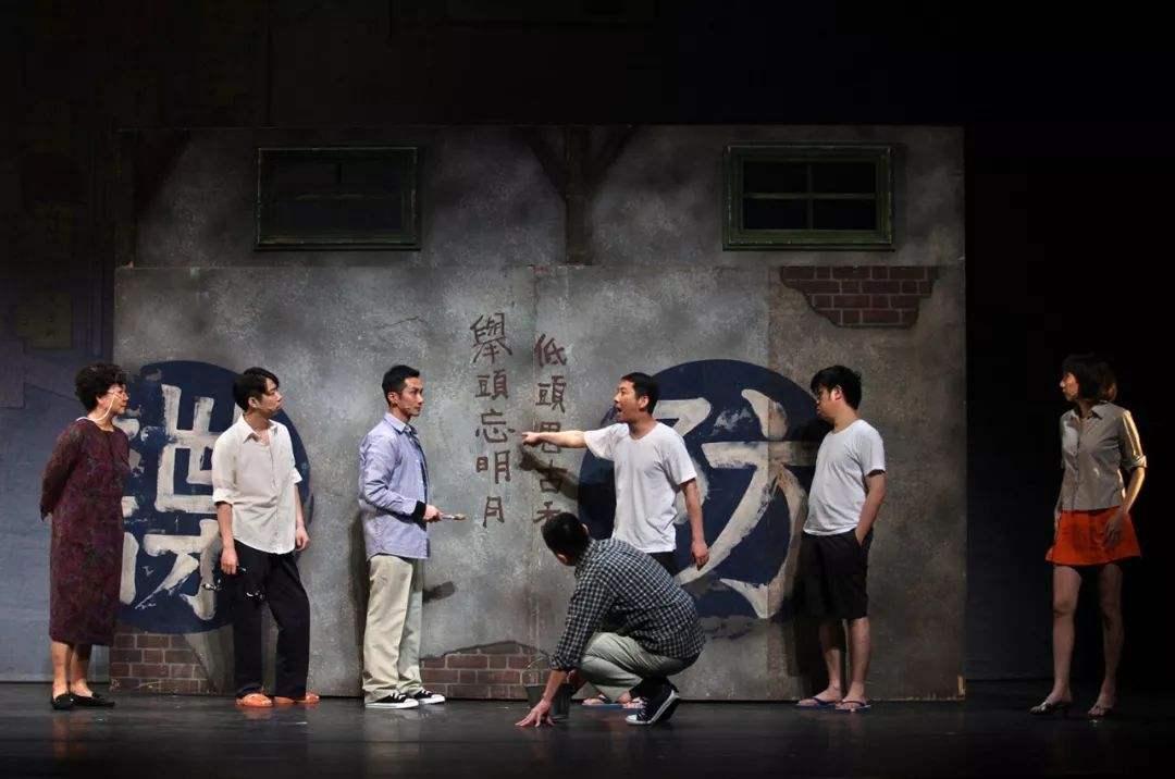 2020话剧宝岛一村上海站演员介绍、门票价格、时间地点、购票地址