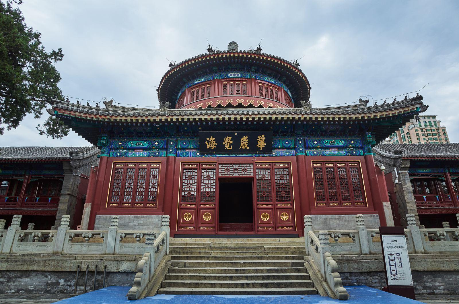 北京大钟寺古钟博物馆