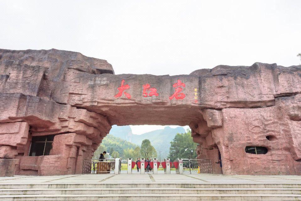 【金華】大紅巖景區