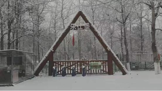【北京】奥森乐仕堡雪乐园