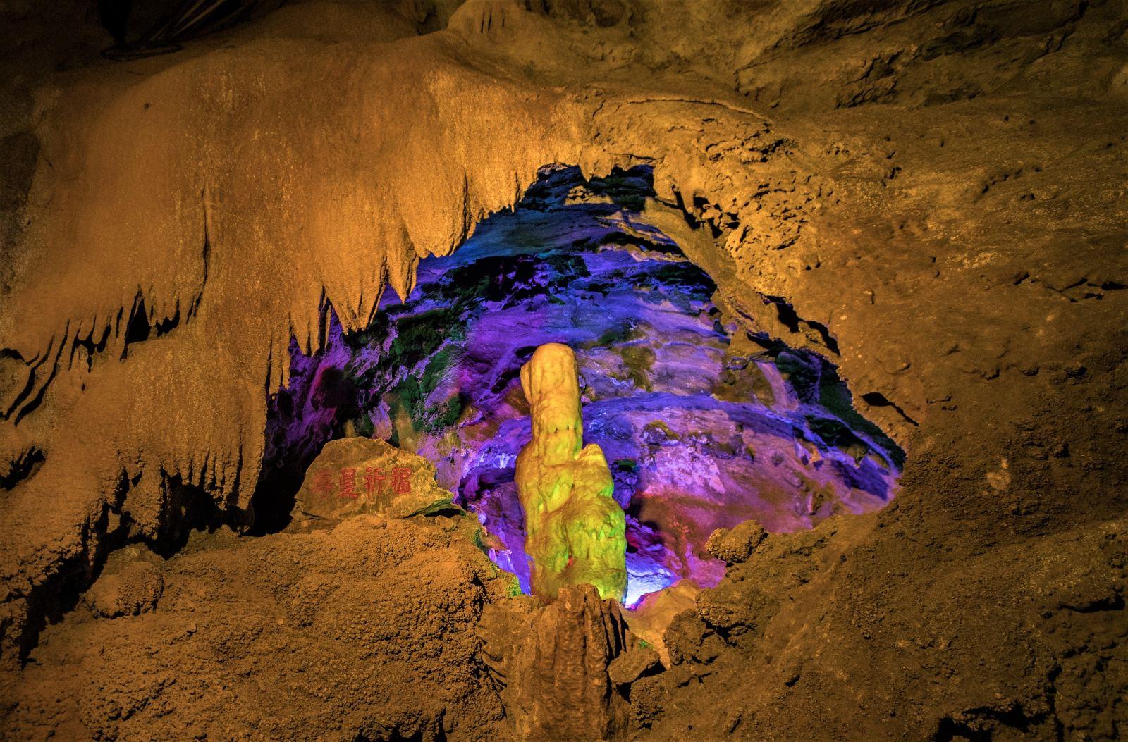 【儋州】石花水洞地质公园