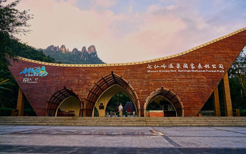 海南七仙岭温泉国家森林公园