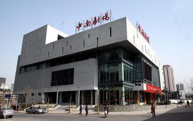 中南剧场儿童剧场