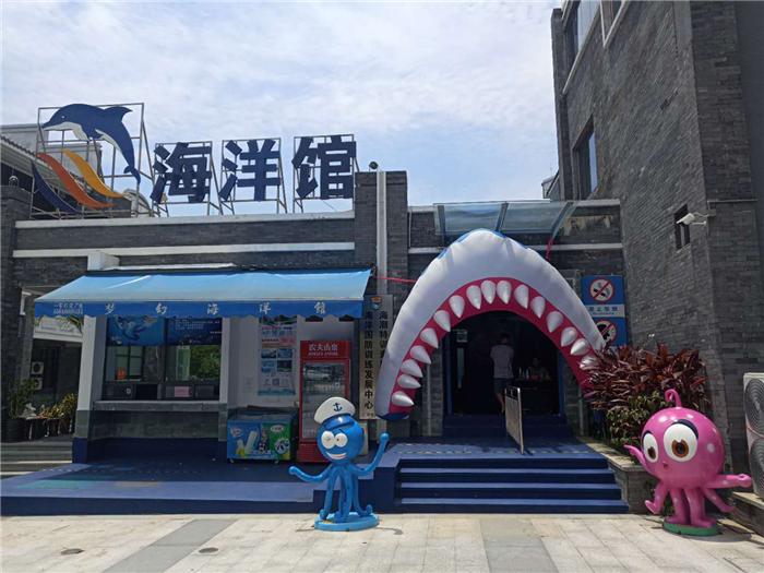 惠州梦幻海洋馆