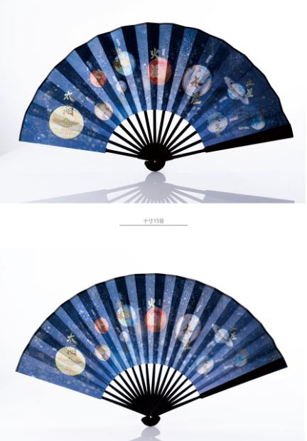 【官方授权】珠海航展-扇子类珍藏品