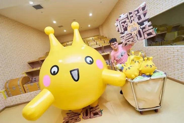 【北京】游娱联盟-疯狂的麦咭