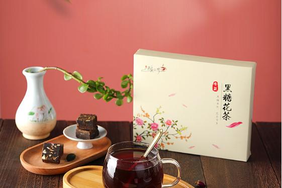 【豫尚青豆】云南精制配比手工黑糖-气血调理养生多味组合花茶礼盒