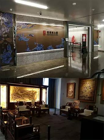 上海宝库文化中心