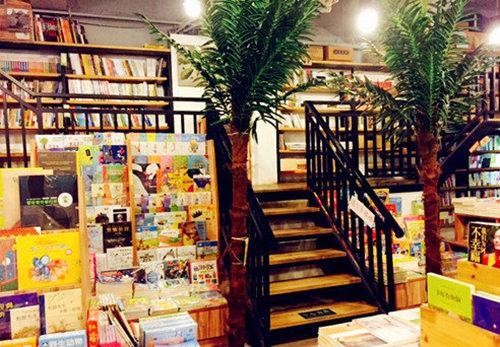 郑州阅优雅书店