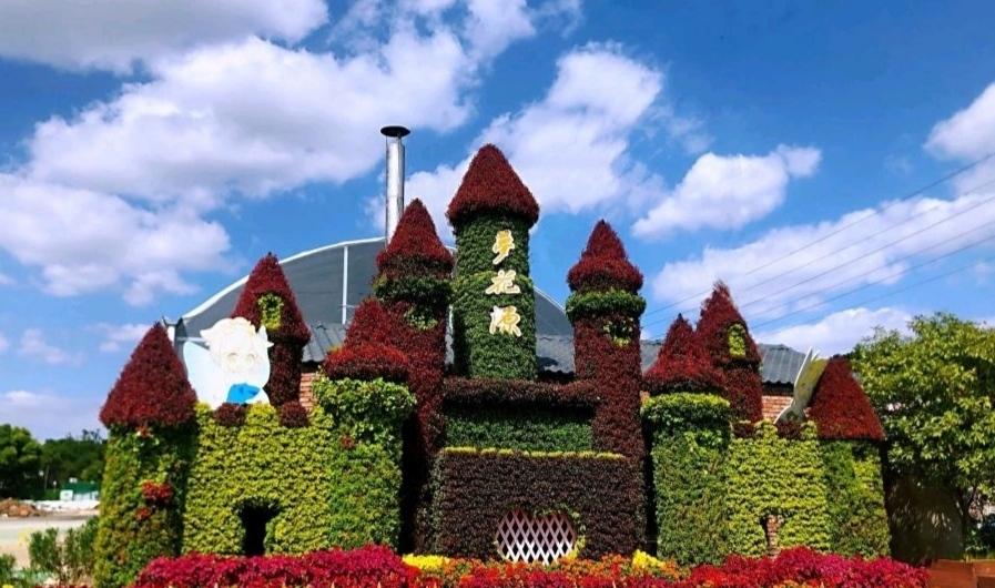 【上海】上房园艺·梦花源