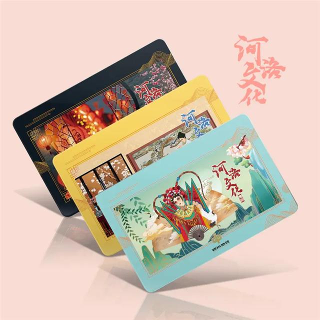 【郑州地铁】河洛文化主题卡文创计次卡10次/18次/36次卡