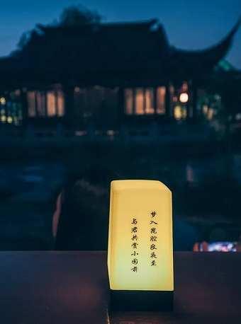 苏州实景演出《寻梦山塘》