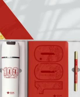 【官方授权】珠海航展-套装纪念礼盒
