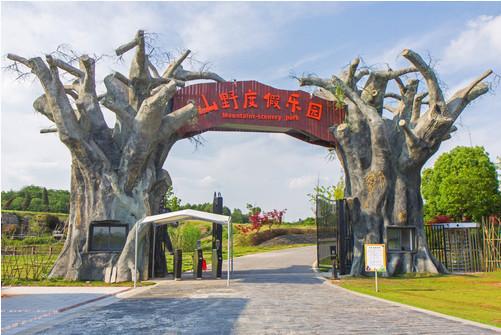 扬州户外猩球山野度假乐园