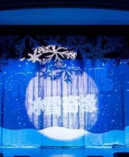 【深圳】大型原创亲子魔幻儿童舞台剧《冰雪奇缘》