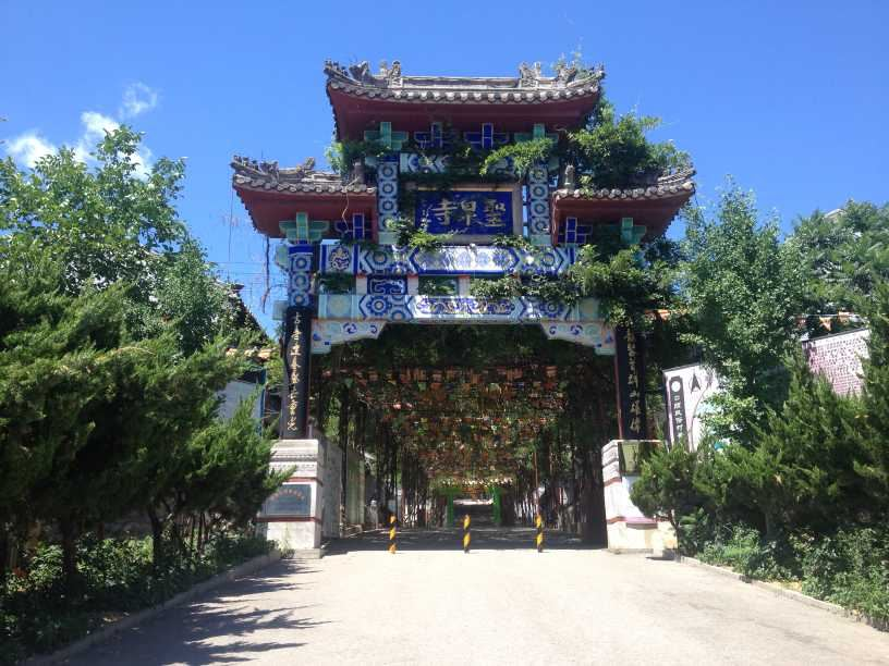 北京圣泉山旅游风景区