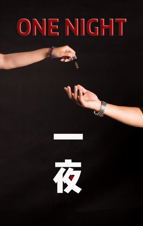"""【西安】窥探亲密关系  话剧《一夜》让我们好好""""谈情说谎 """" 【火柴制造 】"""