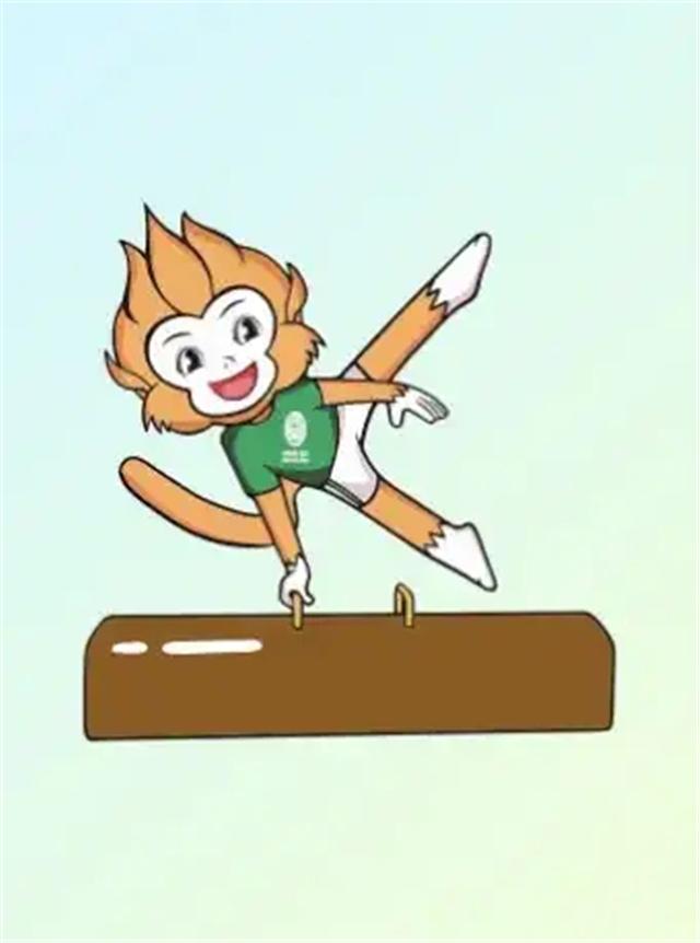 西安全運會藝術體操項目比賽