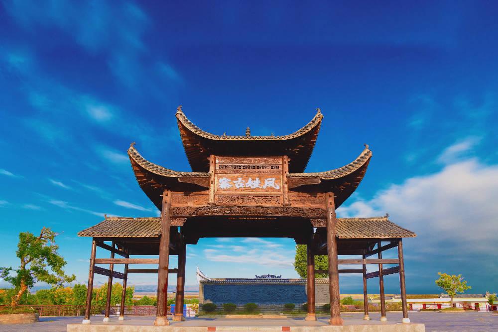 【武汉】凤娃古寨旅游风景区
