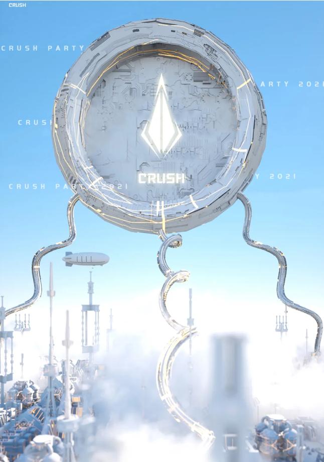 【石家庄】CRUSH全国巡回电音节