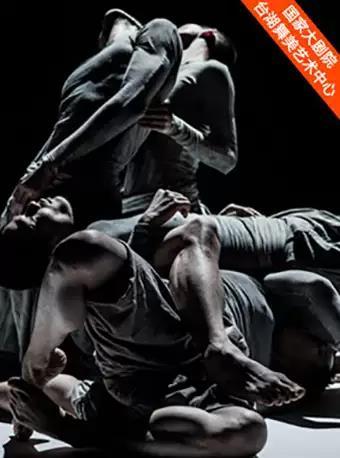 【北京】2021台湖演艺艺术周·陶身体剧场数位系列现代舞《5》《11》