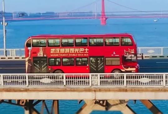 武汉旅游观光巴士