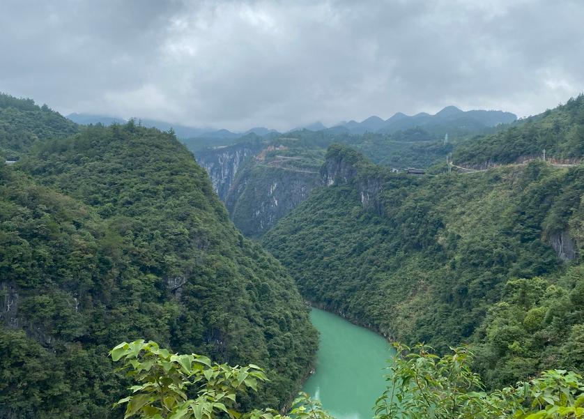 【鹤峰】屏山峡谷