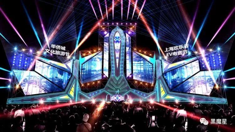 2014上海欢乐谷夜场_2020上海欢乐谷EV电音节(时间+地点+门票+购票入口)_大河票务网
