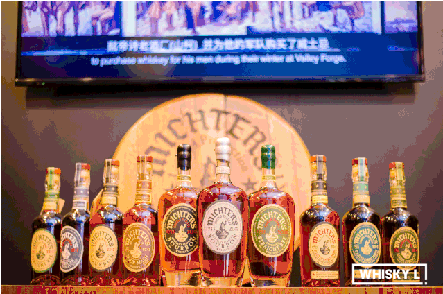 2020上海威士忌烈酒展门票4.jpg