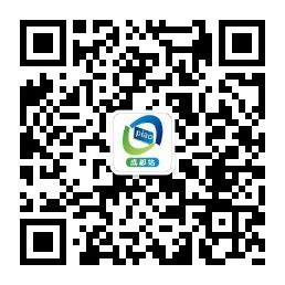 /uploads/image/2020/08/06/00cce8a2efa37a8c0b5c833c8a11b45a.jpg
