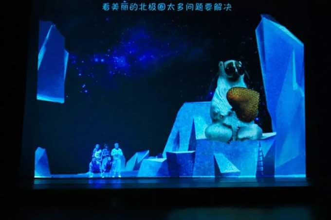 音乐剧《神奇校车·气候大挑战》南京站