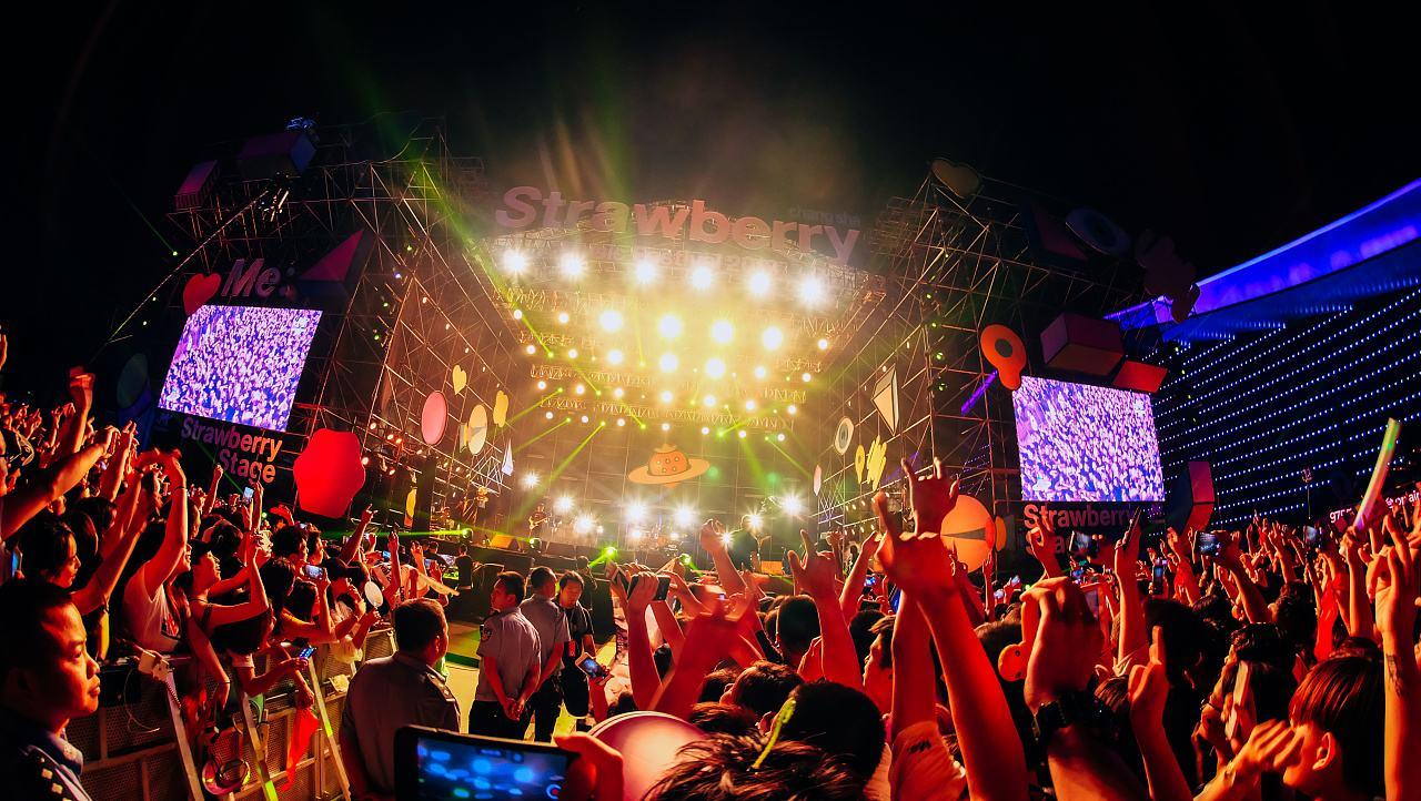 2020哈尔滨草莓音乐节1.jpg